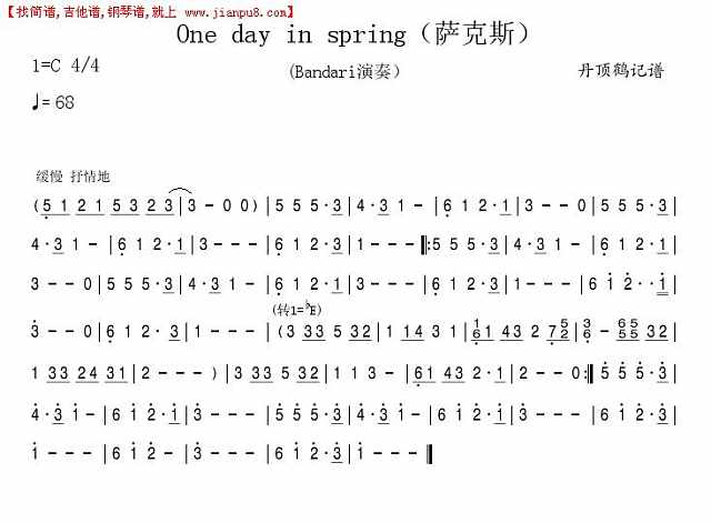 《one day in spring(萨克斯)》简谱